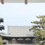 「街道をゆく」その先の奈良を。2人の芸術家から垣間見る。