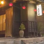 陶磁器生産日本一の岐阜県・瑞浪市をPRするオープンファクトリーツアー