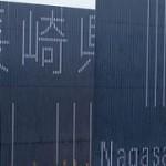 長崎県美術館で、デザインブランド「ミナ ペルホネン」20周年展