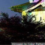 弘前の冬の街を彩るイルミネーション「弘前エレクトリカルファンタジー」
