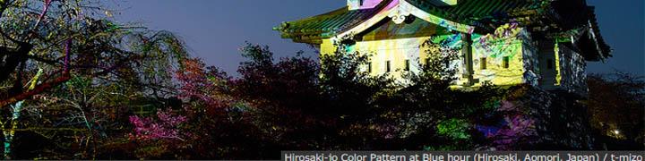 Hirosaki-jo Color Pattern at Blue hour (Hirosaki, Aomori, Japan)