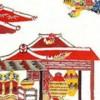 「型絵染(かたえぞめ)」の創始者・芹沢銈介。静岡で生誕120年記念展2館同時開催。
