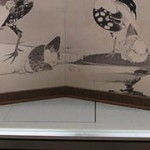 新春アート初め!「ゆかいな若冲・めでたい大観 ―HAPPYな日本美術―」