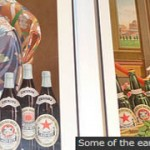 レトロ酒販ポスターは文化的な資料。「サカツ・コレクション 日本のポスター芸術 明治・大正・昭和 お酒の広告グラフィティ」