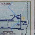 来春限定で復活!創立100周年の東野交通が往年のボンネットバスを走らせます。
