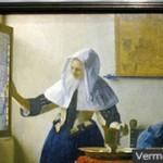 フェルメールの「水差しを持つ女」が初公開!『17世紀オランダ黄金時代の巨匠たち展』