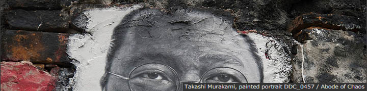 Takashi Murakami, painted portrait DDC_0457
