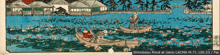 Shinobazu Pond at Ueno LACMA M.71.100.23