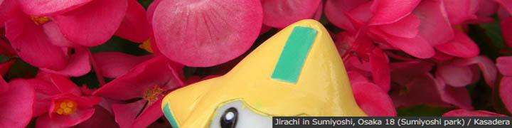 Jirachi in Sumiyoshi