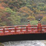 """日本人洋画家が描いた""""国立公園""""の風景画35点を紹介。「セレクション2016 国立公園絵画」展"""