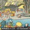 「旅」に焦点をあて。ホテルオークラ東京で、チャリティー絵画展。