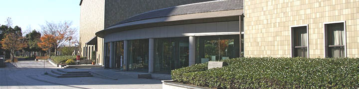 Kobe_city_koiso_memorial_museum
