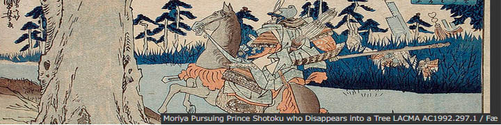Moriya Pursuing Prince Shotoku who Disappears into a Tree LACMA