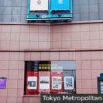 リニューアルした東京都写真美術館で「杉本博司 ロスト・ヒューマン」世界初公開<廃墟劇場>も登場。