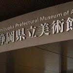 江戸絵画ファンに捧げる美の祭典。静岡県立美術館で「徳川の平和(パクス・トクガワーナ) 250年の美と叡智」