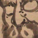 """イベントも目地押し!上野・東京国立博物館で""""ZEN""""の名宝を知る。「禅 ―心をかたちに―」"""