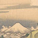 遠近法を取り入れた浮世絵師、千葉・城西国際大で紹介。「北斎の弟子 昇亭北寿 洋風風景画の展開」