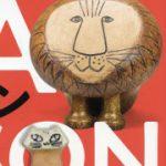 滋賀県立陶芸の森にて延長開催。特別展「リサ・ラーソン―創作と出会いをめぐる旅」展