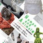 注目される日米欧5人のアーティストが共演!特別展「Human and Animal 土に吹き込まれた命 21世紀陶芸の最先端」